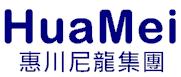 Hua Mei Plastic